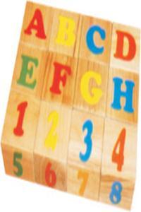 ABC Cube Set
