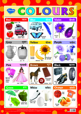 Colours (Chart 43x60)