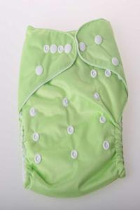 Cloth Diaper - Light Green